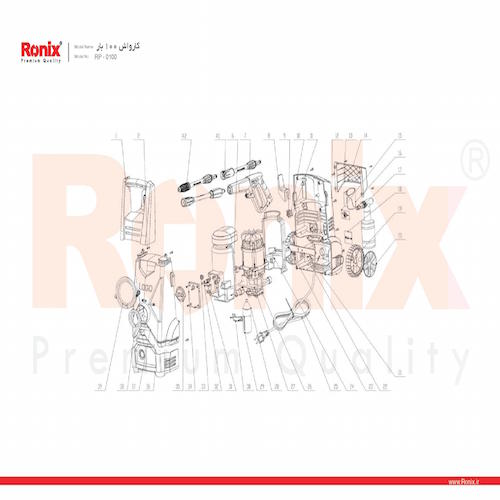 کارواش خانگی رونیکس مدل RP-0100