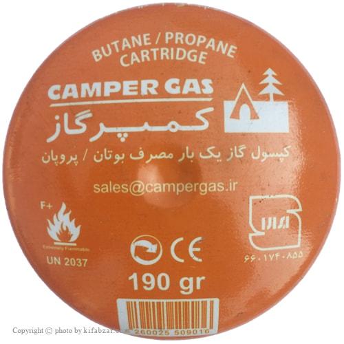 کپسول گاز یک بار مصرف پروپان 190 گرمی بوتان - پروپان کمپرگاز
