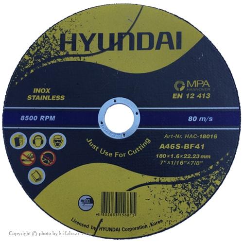 صفحه برش استيل هيونداي مدل HAC-18016