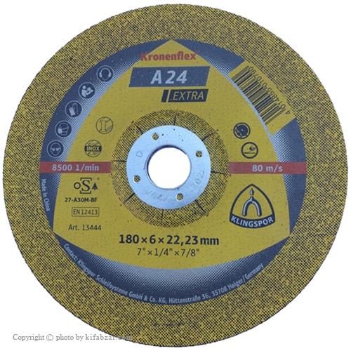 صفحه ساب آهن و استيل کلینگ اسپور مدل 13444