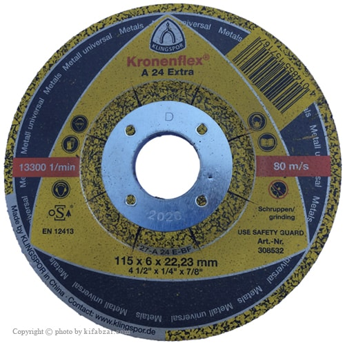 صفحه برش آهن و استيل کلینگ اسپور مدل 308532