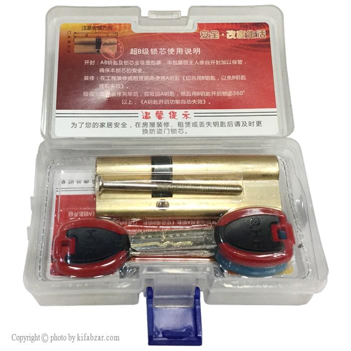 سیلندر قفل SHH کلید با کلید کارگری سایز 9 سانت
