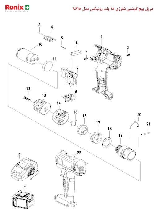 دریل شارژی رونیکس مدل 8618 چکشی